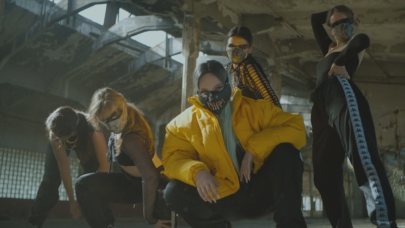 Dina Kina Welcome on the block official video ПРЕМЬЕРА