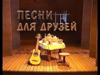 """""""Трио Мультики"""" Екатеринбург 1998г"""