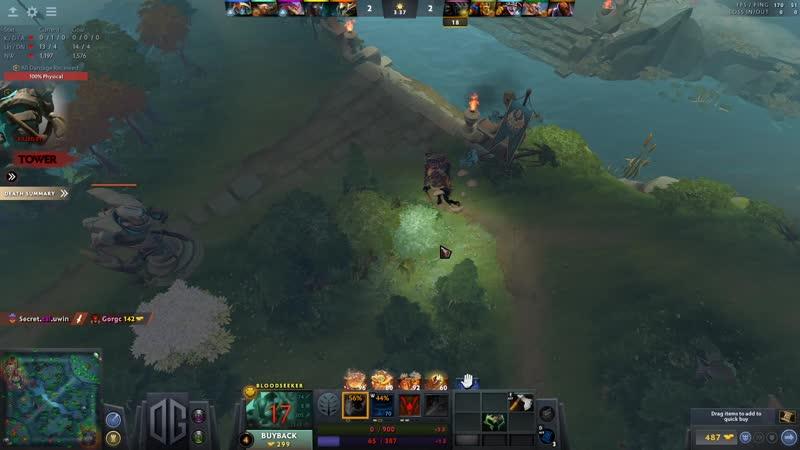 Gorgc против Zai