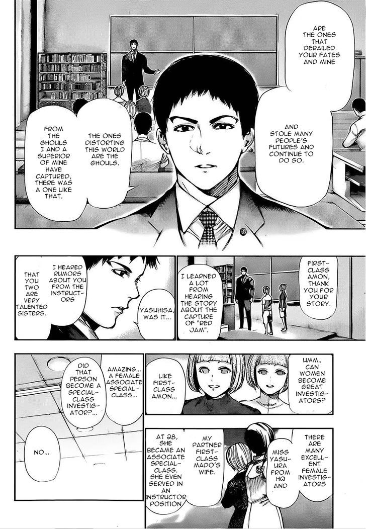Tokyo Ghoul, Vol.11 Chapter 102 Black and White, image #11