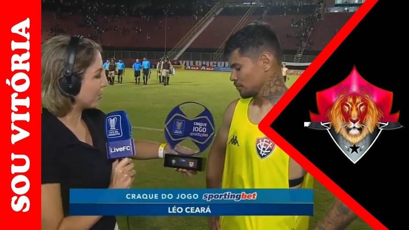 Confira o que Léo Ceará falou após o jogo Vitória 2 x 1 CRB