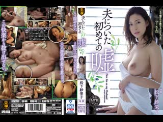 sspd 149 - Matsushita Saeko - English Subtitle All the JAV Хентай Hentai japan Brazzers Big tits Drama creampie