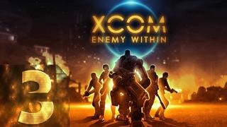 🔴СТРИМ-XCOM: Enemy Unknown(Enemy Within) - Безумная сложность - Прохождение #3 Что за игра?