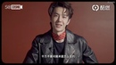 [ENG SUB in CC] Wang Yibo — 时尚Cosmo 100 Questions Interview