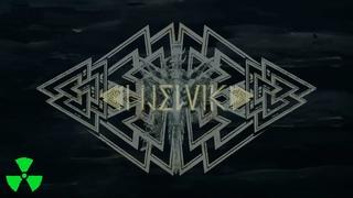 HJELVIK - Helgrinda (OFFICIAL LYRIC VIDEO) - Blackened/Viking/Heavy Metal (Norway)