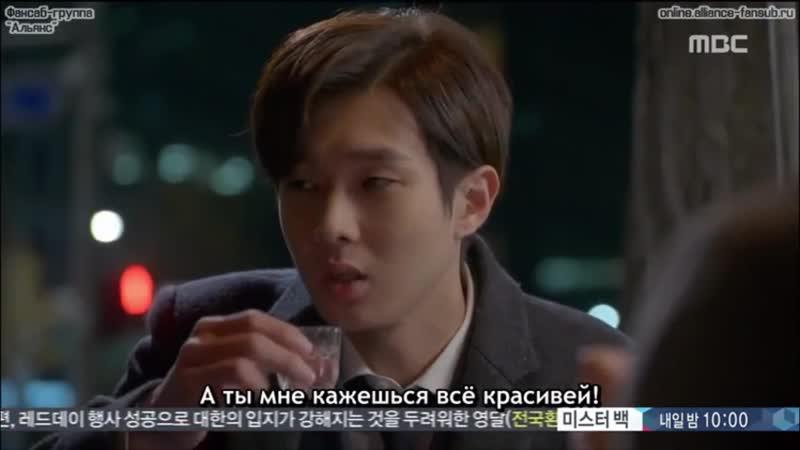Кажешься всё красивей Гордость и предубеждение Корея 2012