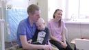 Трехгодовалому малышу поставили страшный диагноз рак крови