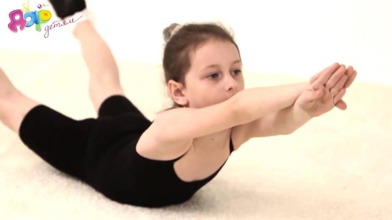 Занятия хореографией в 4 5 лет Партерная гимнастика