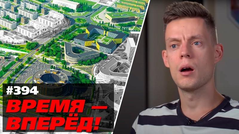В России есть своя Кремниевая долина Вот почему вы про неё не слышали