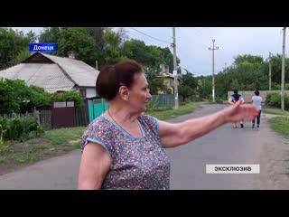 Жители Петровского района Донецка об обстрелах ВСУ