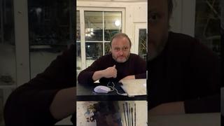 """""""Первые 10 шагов в масляную живопись"""". Художник Игорь Сахаров"""