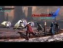 Devil May Cry 4SE - True BOSS RUSH - All Characters