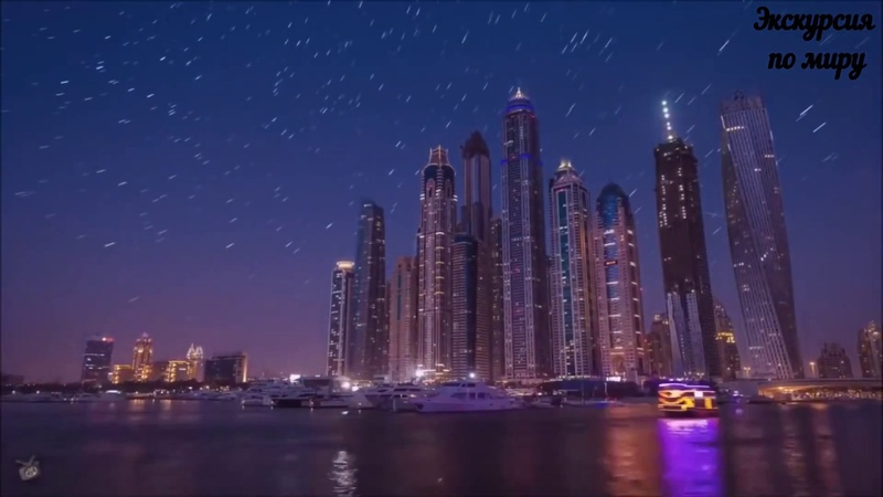 Пока другие народы тратят время и средства на самовозвеличивание арабы строят города будущего