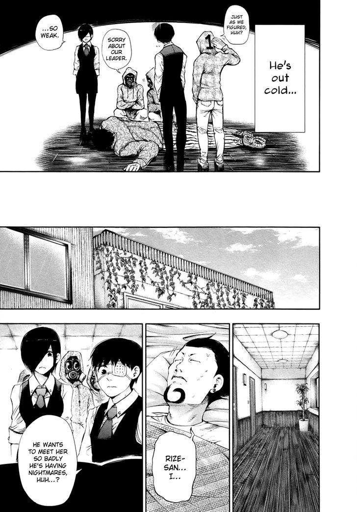 Tokyo Ghoul, Vol.6 Chapter 50 Banjo, image #14