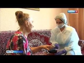 Вакцинация возрастных и маломобильных жителей от ковида набирает обороты в Хабаровском крае