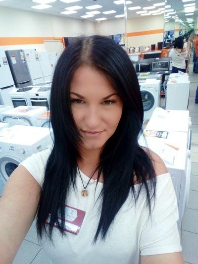 Алина Зорина