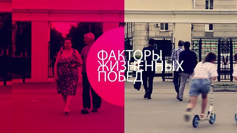 Психологическая помощь Клиники М. Кирсанова в проекте «Единая страна - доступная среда»