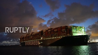 Netherlands: Ever Given, ship known for blocking Suez Canal, arrives at Rotterdam port