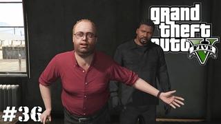 Grand Theft Auto V (Прохождение) ▪ Эпичность и просветление ▪ #36