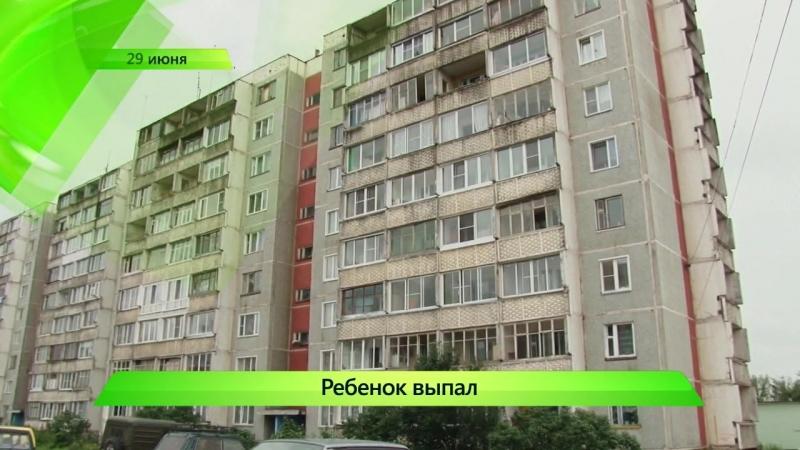 ИК Город Выпуск 29.06.2018