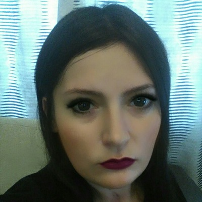Ольга Рускевич