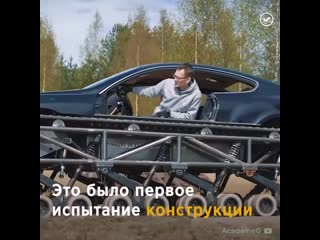 Bentley Ultratank — автотюнинг по-русски