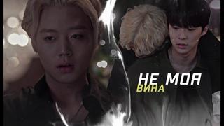 [BL] Yeo Joon ✘ Soo Hyun ► не моя вина. [ Зеленая весна вдали / Blue Spring From A Distance ]
