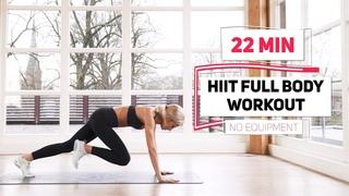 22 MINUTES FULL BODY WORKOUT HIIT | no equipment | Caro Daur #DAURPOWER