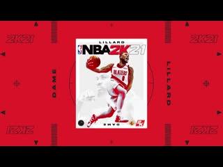 NBA 2K21 | Премьерный трейлер