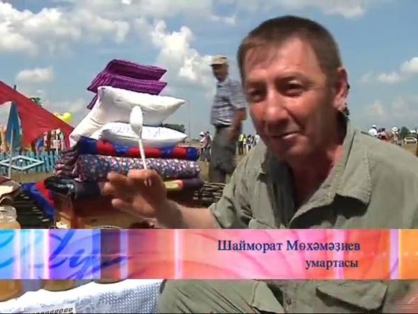 Башкорт балы Праздник башкирского меда Иглинский район д Нижние Лемезы