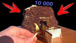 ПОДЖИГАЮ ВУЛКАН из СПИЧЕК  Цепная реакция или ОГНЕННОЕ ДОМИНО | 10000 спичек - ПОЛНАЯ ЖЕСТЬ!!!