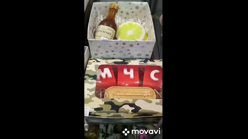 MovaviClips_Video_4.mp4
