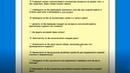 Признаки остеохондроза! Анкета шейного остеохондроза