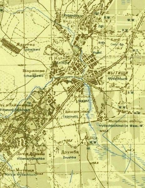 Карта Мытищ 1932 года | Мытищи Онлайн | ВКонтакте