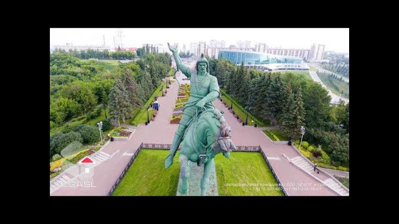 Аэросъемка города Уфа (Памятник Салавату Юлаеву/Конгресс-холл)