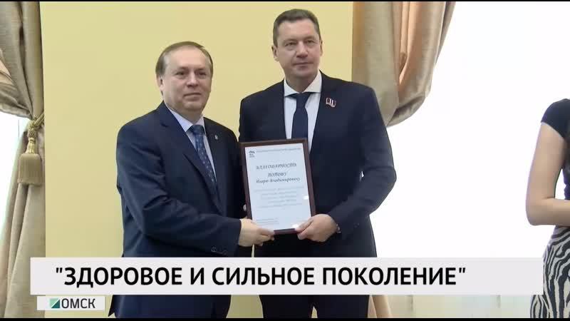 Новости РБК Омск от 18 09 2020