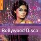"""Песня из фильма """"Звезда"""" (Индия, 1982) - Скажи мне, что любишь (Giorgio Moroder's I Feel Love Remake)"""