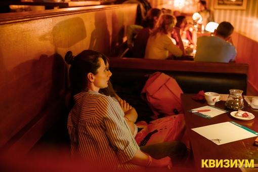 «16.10.20 (Temple Bar)» фото номер 107