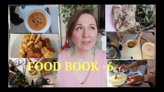 Сборник простых домашних рецептов для детей и взрослых. FOOD BOOK. Рецепты из куриной грудки