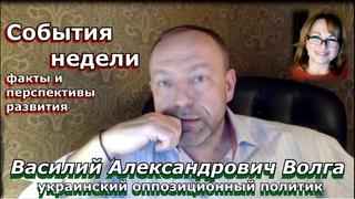 Василий Волга  День ВМФ/СП-2-Европа договорилась/Иск РФ в ЕСПЧ