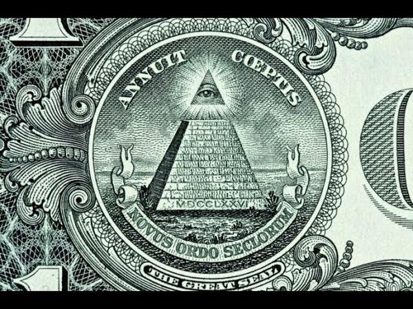 Психологические Значения Библейских Историй III Бог и Иерархия Авторитета