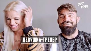 10 фактов Майк Перри | Девушка-тренер, Нокауты в UFC, Вражда с Тиллом