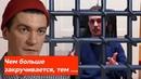 Актер Гудков о преследовании Александра Долгополова и опасных шутках