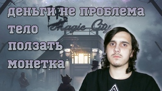 """Реакция на альбом ЛСП """"Tragic City"""""""