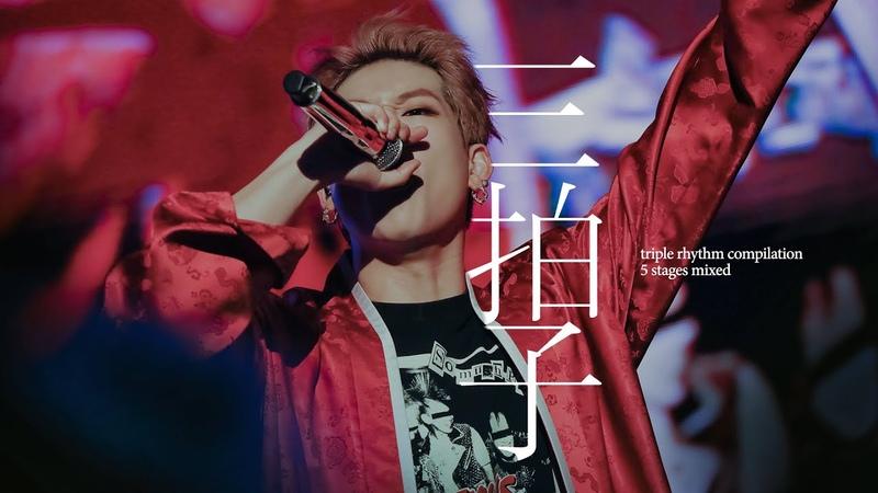 [YT][Fancam][13.04.2019] The 3rd World Tour WE ARE HERE in Seoul - SAMBAKJA (JOOHONEY x I.M)