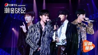 [180816] Jun & The8 (Seventeen) @ 潮音战纪 (ChaoYinZhanJi) (Full) Ep. 6