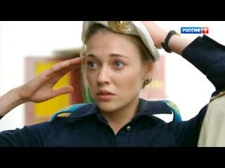 "Сериал ""Невеста комдива"" (2020) Анонс трейлер"