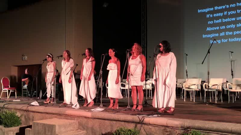 Συναυλία Μικτής Χορωδίας Τραγουδάμε για την Ειρήνη, Imagine