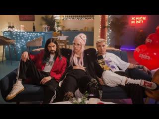 Премьера клипа! АГОНЬ и Ирина Горбачева - Бомба (Годный Год 2.0)