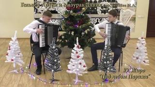 """Кемерово, ЦДШИ, виртуальный концерт """"Вместе встречаем Новый год !"""""""